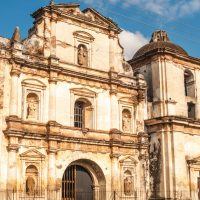 San Agustin Church in Antigua Guatemala Contours Travel
