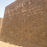 Contours Travel Huaca Trujillo
